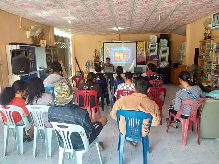 กิจกรรมพัฒนาผู้เรียนโครงการอบรมสำนึกรักภักดีต่อชาติศาสนาและพระมหากษัตริย์